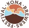 kona-brewers-festival-hawaii-wildlife-fund